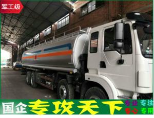 东风25吨油罐车